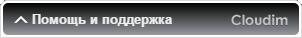 Онлайн чат доступен только авторизированным пользователям!